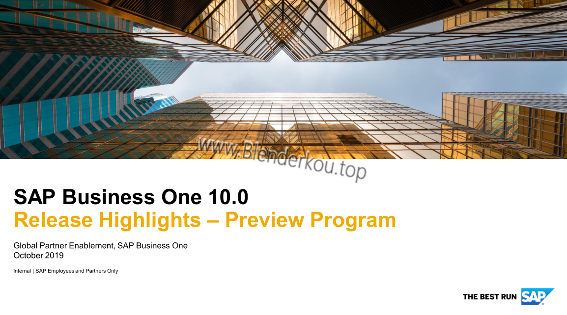 SAP Business One 10.0 发布了!!!